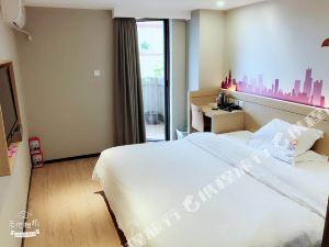 吉桔酒店(廣州中大北門店)(Jiju Hotel (Guangzhou Sun Yat-sen University north gate))