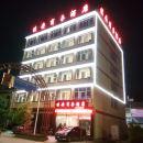 臨滄佳安商務酒店