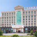 維也納酒店(潮州潮汕高鐵站店)
