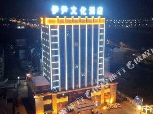 莘縣伊尹文化酒店