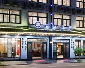 烏鎮慈雲墨客中式酒店