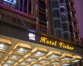 廣州漁民新村酒店