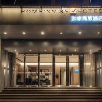如家商旅酒店(上海南站店)酒店預訂
