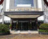 曲阜中盛熙悅酒店