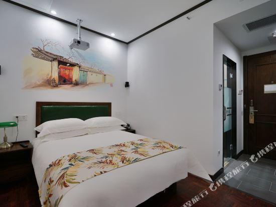 時光漫步懷舊主題酒店(北京地壇國展中心店)(Nostalgia Hotel (Beijing Ditan National Exhibition Center))3D影音大床房(無窗)