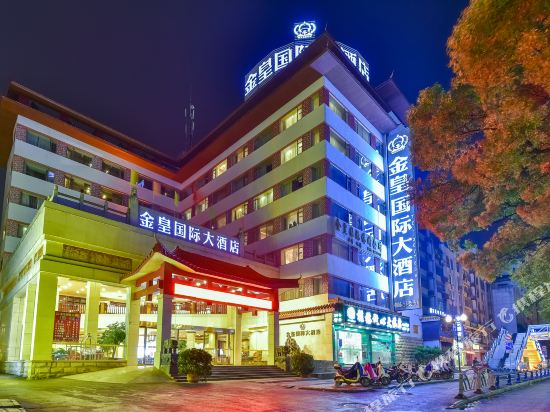 Golden Crown International Hotel (Guilin Railway Station)