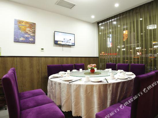 深圳財富酒店(Fortune Hotel)餐廳