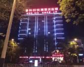魯科88商務連鎖酒店(泰安火車站店)