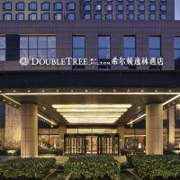 上海南翔希爾頓逸林酒店酒店預訂