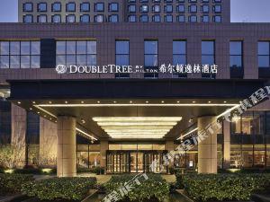 上海南翔希爾頓逸林酒店