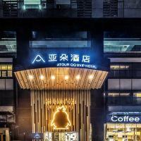 深圳南山亞朵QQ超級會員酒店酒店預訂