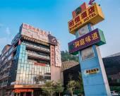柏恒經典酒店(廣州番禺野生動物園北門店)
