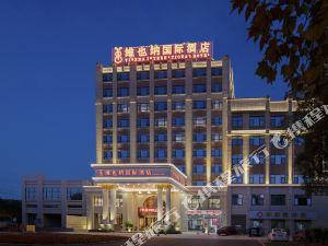 維也納國際酒店(益陽資陽中心店)