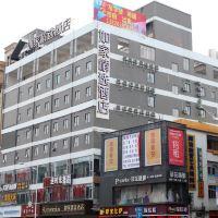 如家精選酒店(廣州長隆西門大石步行街站店)酒店預訂