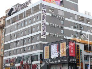 如家精選酒店(廣州長隆西門大石步行街站店)