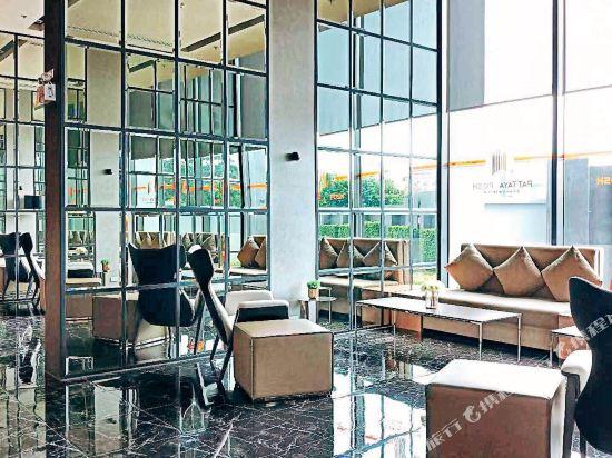 芭堤雅友客酒店式公寓 Pattaya Posh店(Youker Hostel Pattaya Posh)公共區域
