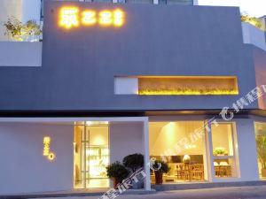 襄陽樂之之酒店