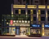 重慶麗呈尚朗酒店
