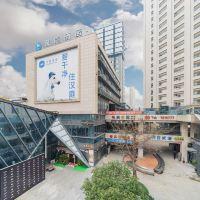 漢庭酒店(上海奉賢南橋汽車站店)酒店預訂