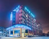 漢庭酒店(上海國際旅遊度假區酒店)
