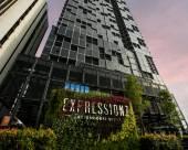 醒來在吉隆坡浪漫一卧公寓