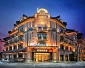 烏鎮雲貝爾貴族酒店