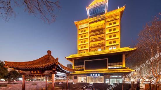 全季酒店(沭陽店)