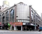 全季酒店(上海人民廣場福州路店)
