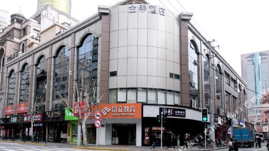 Ji Hotel (Shanghai The Bund Fuzhou Road)