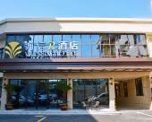 萬信R酒店(上海五角場店)