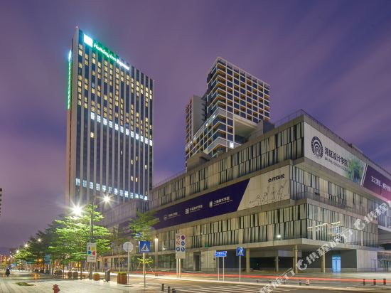Holiday Inn Express (Shenzhen Songgang)