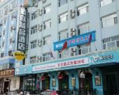 哈爾濱鬆庭精品酒店