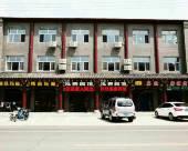 多倫玖玖泓泰賓館