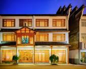 烏鎮元素藝術酒店
