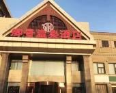 天津御景温泉酒店