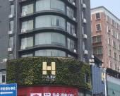 H·品酒店(韶關西河體育中心店)