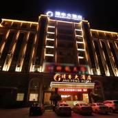 蘆溪璟豐大酒店