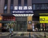 星程酒店(重慶兩江新區愛琴海店)