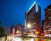 喆啡酒店(遵義會議會址高鐵站店)