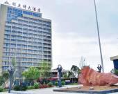 安順雅蘭特大酒店