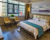 新化玉坤商務酒店