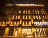 萬信R酒店(上海嘉定永盛路店)