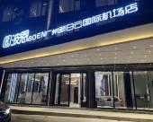 波恩酒店廣州新白雲國際機場店