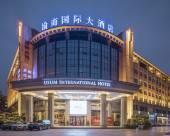 重慶渝商國際大酒店