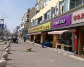 上海博緣賓館