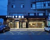 全季酒店(赤峯市政府店)