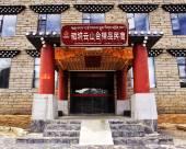 稻城亞丁雲山台酒店