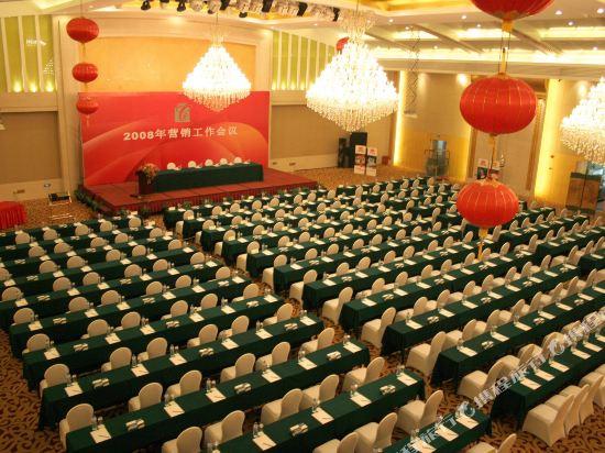 中山金鑽酒店(Golden Diamond Hotel)會議室