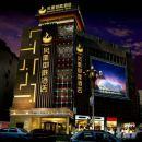 鳳凰御庭酒店連鎖(西昌月城廣場店)