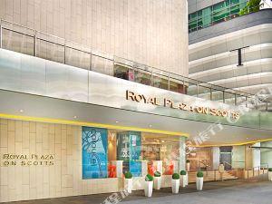 斯科特皇家廣場酒店(Royal Plaza on Scotts Singapore)